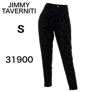 ジミー(Jimmy)の【新品タグ付】JIMMY TAVERNITI ブラックカモフラージュウールパンツ(サルエルパンツ)