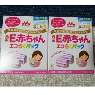 森永乳業 - 森永 E赤ちゃん エコらくパック 粉ミルク