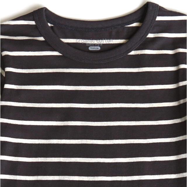 petit main(プティマイン)のオーガニックコットンボーダーTシャツ チャコール100cm 男女兼用ユニセックス キッズ/ベビー/マタニティのキッズ服女の子用(90cm~)(Tシャツ/カットソー)の商品写真