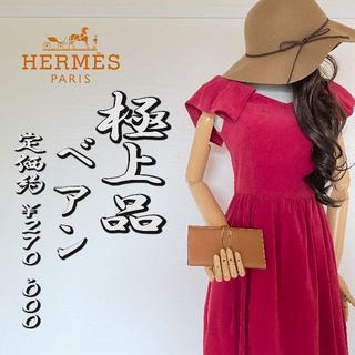 エルメス(Hermes)の♡㊴♡ 鑑定済み 極上美品  HERMES ベアン 二つ折り財布 正規品 (財布)