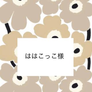 マリメッコ(marimekko)のハンドメイド  マリメッコ  くるみボタン 選べる5点 ヘアゴム  38㎜ 北欧(ヘアゴム/シュシュ)