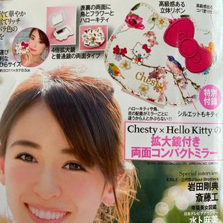 チェスティ(Chesty)の新品•未使用 Chesty コラボ kitty両面コンパクトミラー(ミラー)