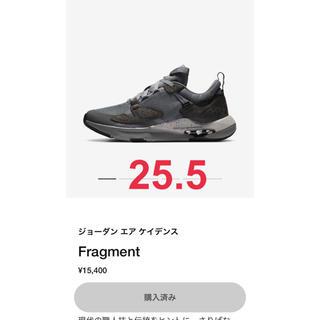 NIKE - NIKE × Fragment ジョーダン エア ケイデンス