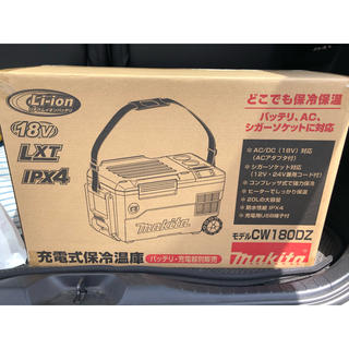 マキタ(Makita)のマキタ 保冷温庫 CW180DZ(調理器具)