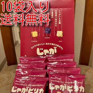 カルビー(カルビー)の送料無料☆カルビー じゃがピリカ☆10袋☆中身のみ!(菓子/デザート)