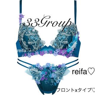 Wacoal - デメテル♡サルート♡新品♡ブラ♡ソング♡セット♡M or L♡33