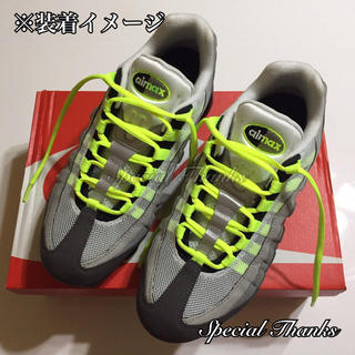 シューレース(靴紐)/120㎝/ネオンイエロー/オーバル(楕円)/※商品説明必読(スニーカー)