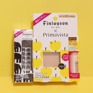 Primavista - プリマヴィスタ パウダーファンデーション  皮脂くずれ防止化粧下地 限定セット
