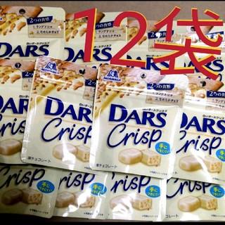 白いダースクリスプチョコ 12袋★DARSホワイト