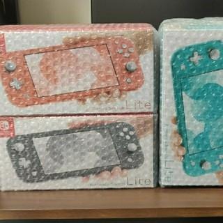 ニンテンドースイッチ(Nintendo Switch)のNintendo Switch Lite 3色セット 新品未開封 (家庭用ゲーム機本体)