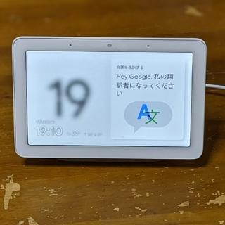 クローム(CHROME)の【カズズ様専用】Google Nest Hub(タブレット)
