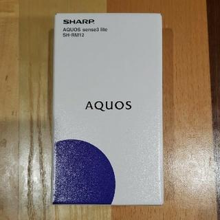 AQUOS - シャープ アクオス センス3 lite