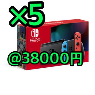 Nintendo Switch - 新品未使用 新型 任天堂 スイッチ ネオン switch 本体 5台