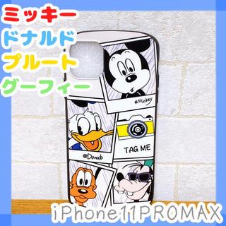 Disney - 【iPhone11PROMAXケース】ミッキー・ドナルド・プルート・グーフィー♡