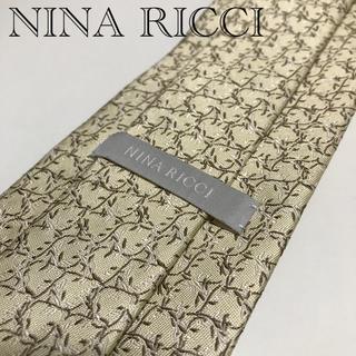 ニナリッチ(NINA RICCI)の【未使用に近い】ニナリッチシルクネクタイ パール(ネクタイ)