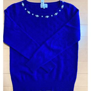 ランバンオンブルー(LANVIN en Bleu)のランバンオンブルー カシミヤ混ニット ブルー(ニット/セーター)