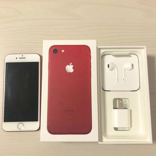Apple - 【美品】iPhone8 128GB 付属品つき