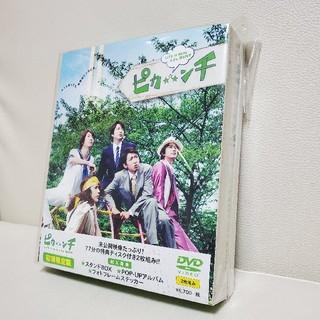 映画「ピカ☆★☆ンチ LIFE IS HARD たぶん HAPPY」(DVD 初