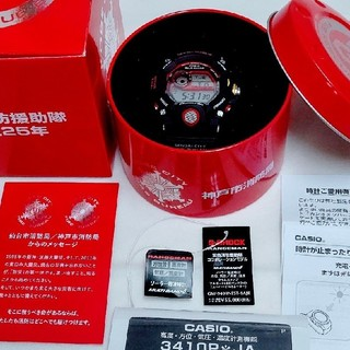 カシオ(CASIO)のG-SHOCK MASTER OF G RANGEMAN  緊急消防援助隊 神戸(腕時計(デジタル))