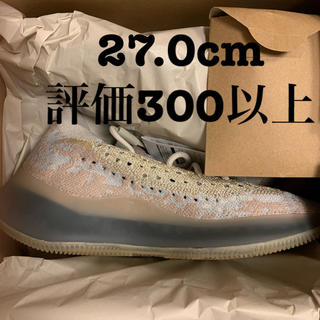 adidas - Adidas YEEZY BOOST 380 ADULTS  PEPPER
