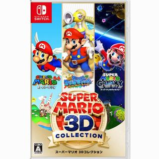 Nintendo Switch - 【新品未開封】スーパーマリオ 3Dコレクション Switch
