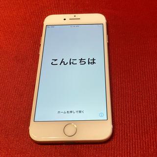 Apple - iPhone7本体(ローズゴールド) 超美品