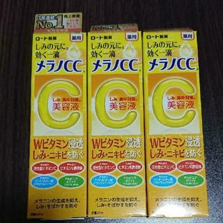 ロート製薬 - ロート製薬 メラノCC 薬用しみ集中対策美容液 20ml
