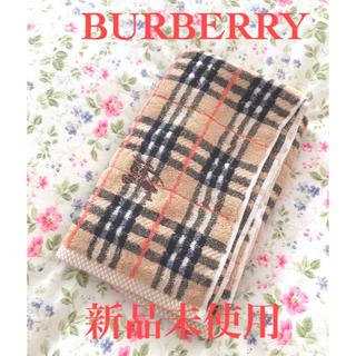 バーバリー(BURBERRY)の【新品未使用】大人気★バーバリー⭐︎ノバチェック/バスタオル(タオル/バス用品)