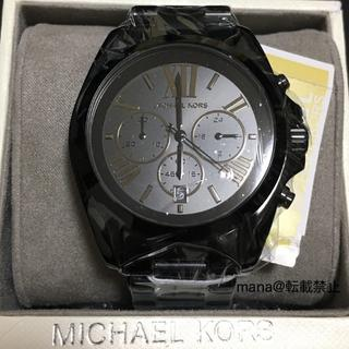 Michael Kors - 新品未使用 正規品 マイケルコース メンズ 腕時計 ブラック MK5550
