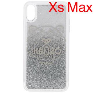 ケンゾー(KENZO)のKenzo iPhone XS Max  ケンゾー iphoneケース シルバー(iPhoneケース)
