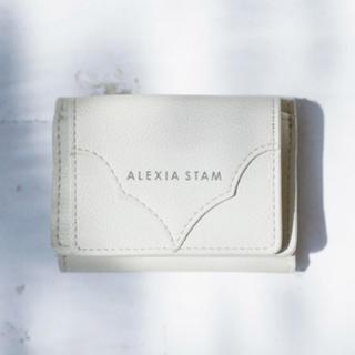 アリシアスタン(ALEXIA STAM)のALEXIA STAM ウォレット 財布 alexiastam(財布)