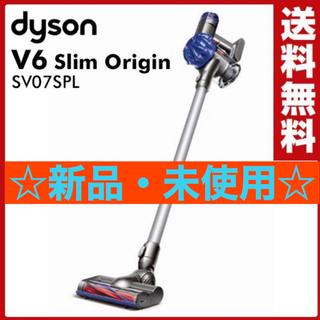 Dyson - 【新品・未使用】ダイソン 掃除機 V6 Slim Origin SV07SPL