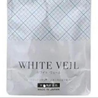 ホワイトヴェール 20袋 訳あり品