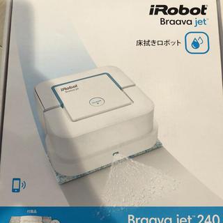 iRobot - 新品未使用 !IROBOT ブラーバジェット240