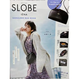 イエナスローブ(IENA SLOBE)のIENA SLOBE:イエナスローブ:ハーフムーンショルダーバッグ(ショルダーバッグ)