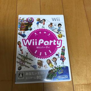 Wii - Wii Party Wii