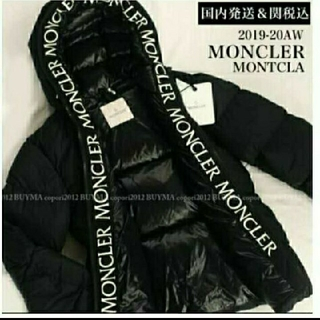 MONCLER - Monclerダウンジャケット