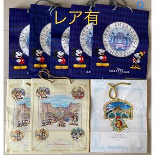 Disney - 【Q】アンバサダーホテル ディズニーランドホテル ホテルミラコスタ 紙袋 8枚