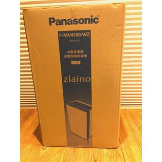 パナソニック(Panasonic)の⭐︎新品 未開封 ジアイーノFMV4100WZ(空気清浄器)