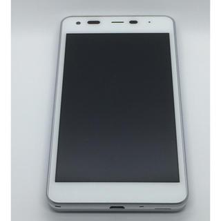 キョウセラ(京セラ)の【値下げ可能】Y!mobile Android One S2 ホワイト(スマートフォン本体)