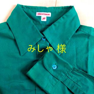 ドレステリア(DRESSTERIOR)の【DRESSTERIOR】コットンシャツ/ グリーン(シャツ/ブラウス(長袖/七分))