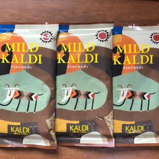KALDI - カルディ 人気 No.1 KALDI  焙煎珈琲 マイルドカルディ 3袋☕️中挽