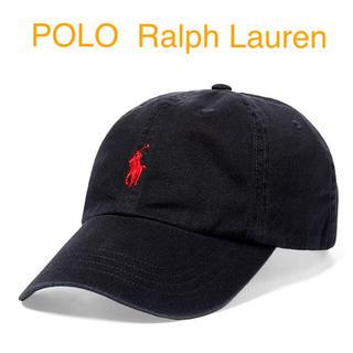 ポロラルフローレン(POLO RALPH LAUREN)のRalph Lauren POLO twill cap adult size(キャップ)