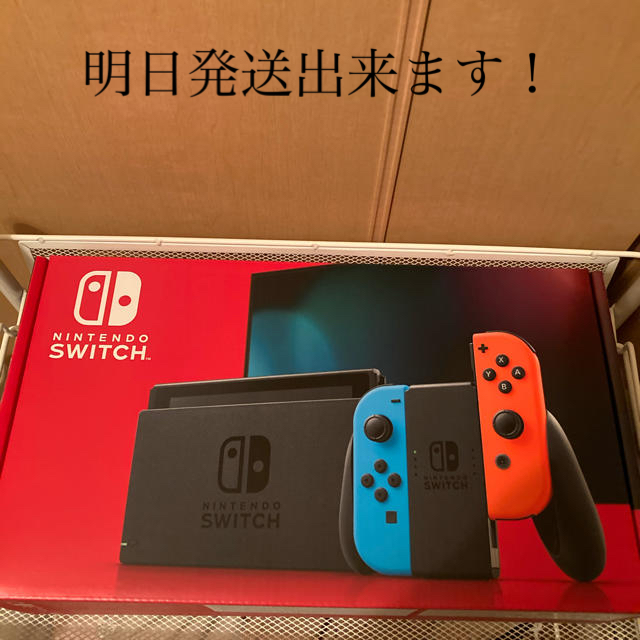 Nintendo Switch(ニンテンドースイッチ)のSwitch 本体 ネオン エンタメ/ホビーのゲームソフト/ゲーム機本体(家庭用ゲーム機本体)の商品写真