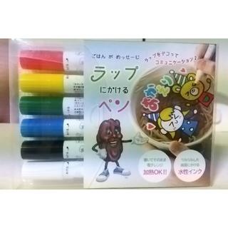 エポック(EPOCH)のエポックケミカル ラップにかけるペン 6色セット(弁当用品)