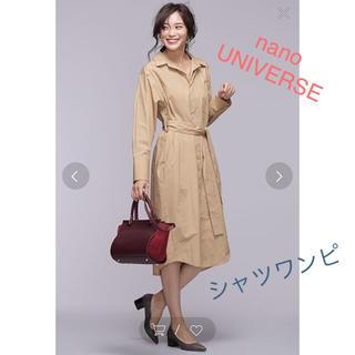 nano・universe - ナノユニバース シャツ ワンピース スカート コート