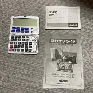 CASIO - 金融電卓
