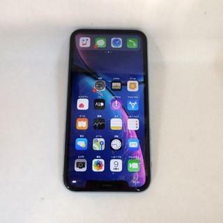 iPhone - xr