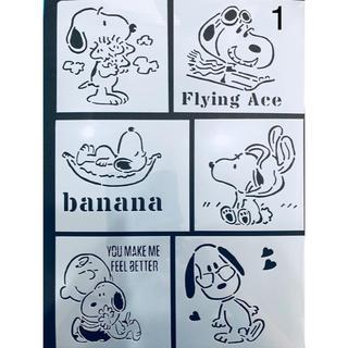 ステンシルシート No.1 ハンドメイドなどに☆(型紙/パターン)