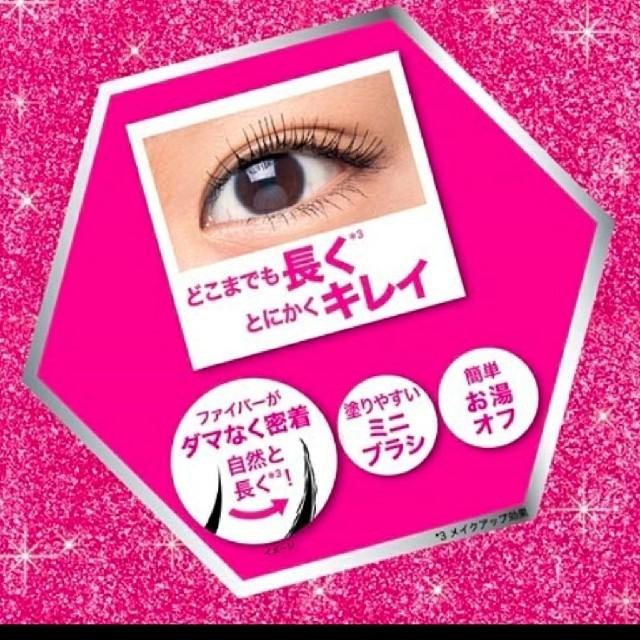 MAYBELLINE(メイベリン)のメイベリン  ラッシュニスタ  N GL01 マスカラ 2個セット コスメ/美容のベースメイク/化粧品(マスカラ)の商品写真